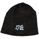 Cold Steel Knit Cap, Black Embroidered