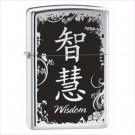 High Polish Chrome, Chinese Symbol-Wisdom Text, Black