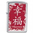 High Polish Chrome, Chinese Symbol-Happiness, Red